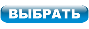 Купить систему обратного осмоса Leader Standart RO5P Bio с помпой. Цена в Киеве