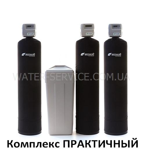 Система очистки воды для дома с удалением ЖЕЛЕЗА и сероводорода