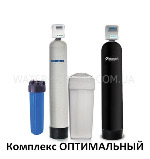 Комплексные решения водоподготовки для домов и коттеджей в Киеве