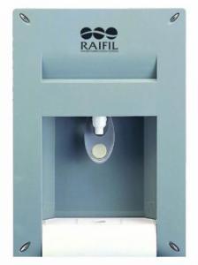 Пурифайер Raifil SPR-M1011L купити в Києві ціна