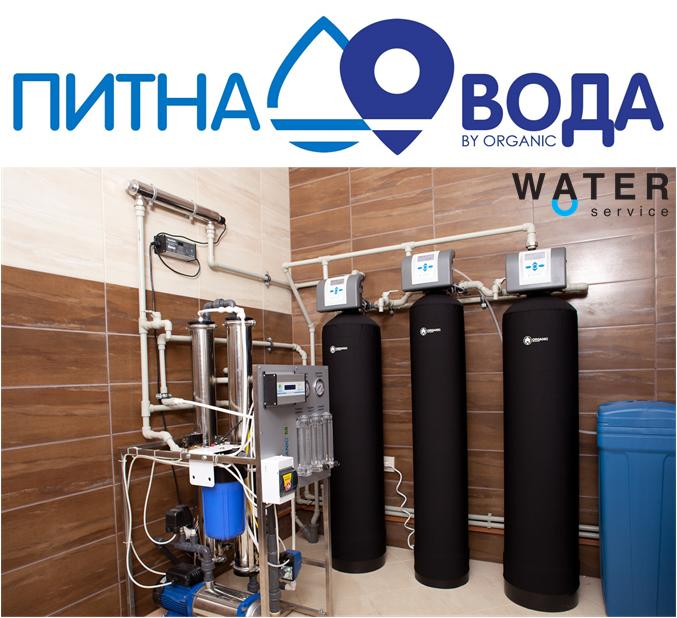 Продажа питьевой воды как бизнес в Украине. Оборудование для производства