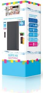 Автоматы по продаже питьевой воды в вендинг купить в Киеве с торговой маркой здорова вода