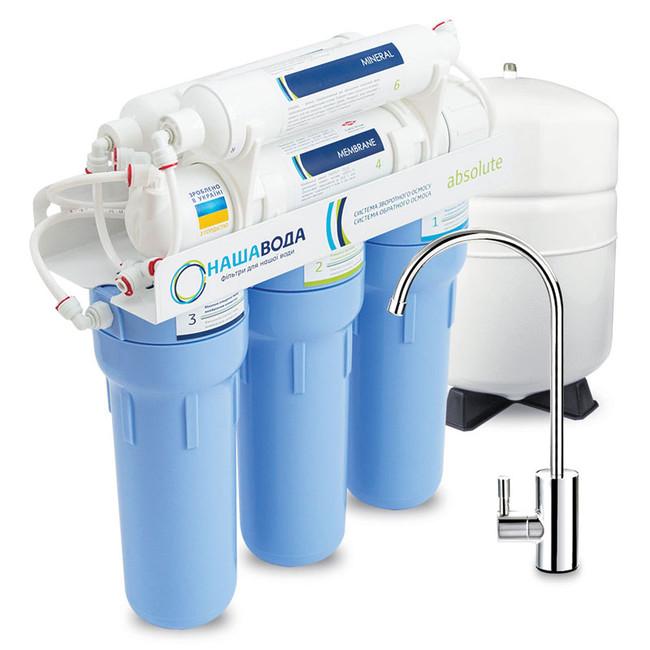 Купить систему обратного осмоса Наша Вода Absolute MO 6-50M с минерализатором в Киеве по лучшей цене в Украине