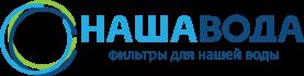 Купить систему обратного осмоса Абсолют по выгодной цене в Киеве
