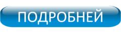 КУПИТЬ КОКОСОВЫЙ УГОЛЬ DESOTEC  Organosorb–10 CO В КИЕВЕ