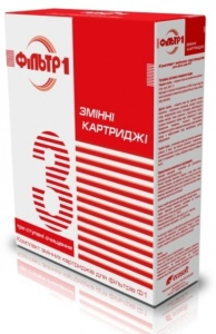 Купить картриджи для обратного осмоса Filter1 в Киеве