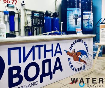 Бізнес на воді Святопетровское