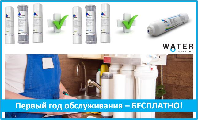 Выгодно! Купить обратный осмос LEADER Standart RO6 с минерализатором в Киеве