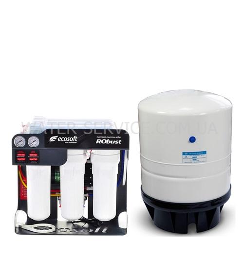 Система очистки питьевой воды для кафе, ресторана, столовой, бара. Купить по выгодной цене