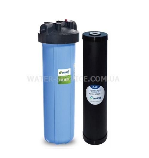 Магистральный фильтр для удаления запаха