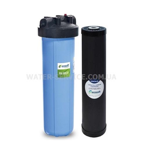 Купить фильтр для воды от сероводорода ECOSOFT BB20