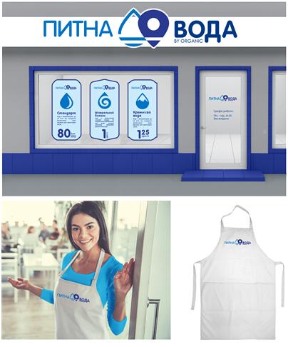 Оборудование для питьевой воды. Купить пункт розлива в Киеве.