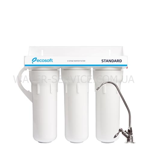Купить Тройной фильтр Ecosoft Standart под мойку