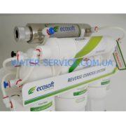 ЦФ лампа для обратного осмоса ECOSOFT